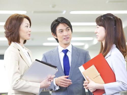 môi trường công tác Nhật